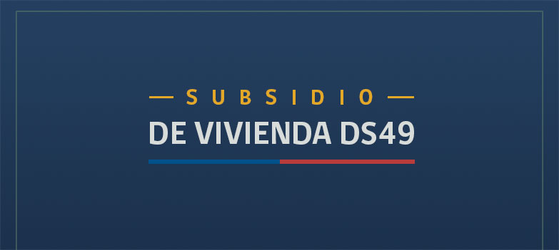 Subsidio DS49